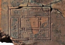 The oldest architectural plan discovered in Iraq and dating back to the Mesopotamia civilization