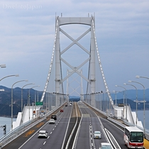 The Onaruto Bridge in Shikoku Japan It has a main span of  m  ft