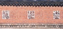 The patterned walls of Gyeongbok Palace made out of bricks Seoul South Korea
