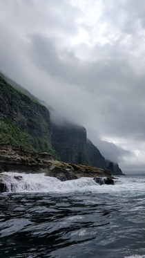 The rugged cliffs of Hestur Faroe Islands