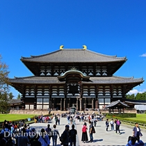 The Todai-ji Temple in Nara Japan This m ft high temple was built in the th century it harbors a m ft tall bronze statue of Buddha