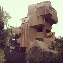 The top of Dubiner Apartment House Israel