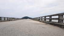 This bridge connecting between the mainland and an a literal empty island Yan Malaysia