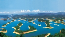 Thousand Islands Lake China