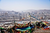 Tibetan prayer flags overlooking Xining Qinghai province China
