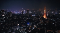 Tokyo Japan City Night Lights
