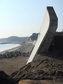 Tsunami wall under construction in Noda Iwate Japan in