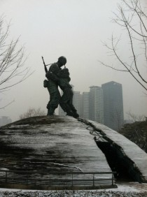 War Memorial in Seoul South Korea