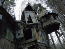 Whimsical abandoned house in Nova Scotia Canada  Old photo taken by a friend