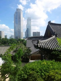 World Trade Center Seoul from Bongunsa Temple Seoul South Korea