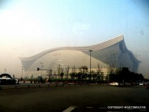 Worlds Largest Building Chengdu Global Center