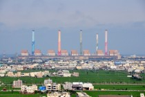 Worlds Largest Coal Powered Plant ROC Taiwan