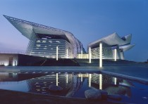 Wuxi Grand Theatre in Jiangsu China