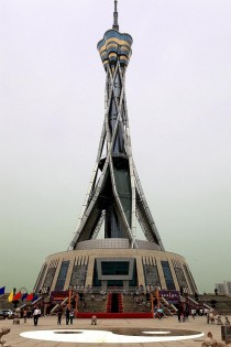 Zhengzhou TV Tower Henan Province